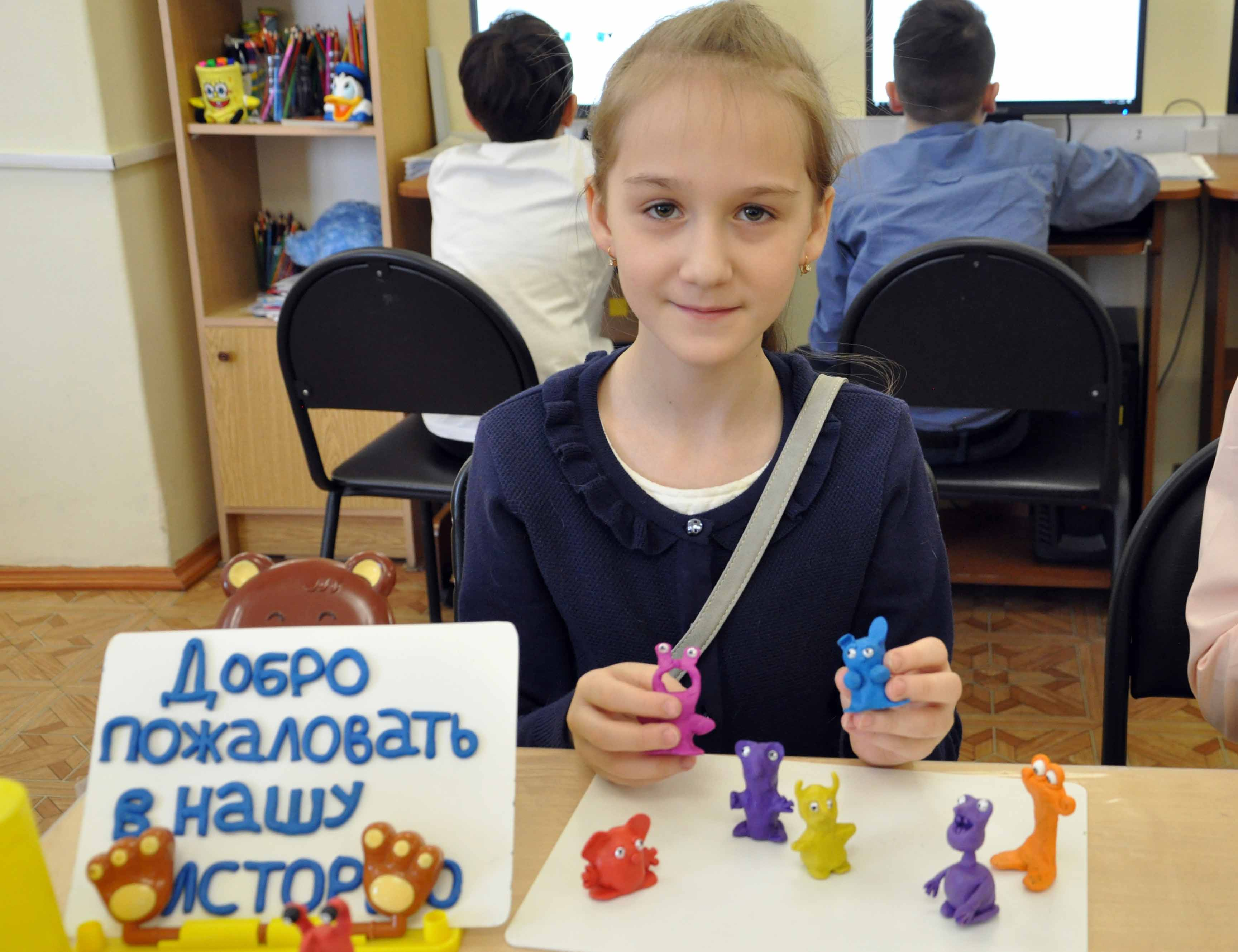 Итоги первого этапа проекта «Всероссийская детская анимационная лаборатория «Мир, в котором я живу»