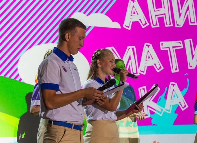 Ассоциация анимационного кино объявляет конкурс детских фильмов «Артек будущего»