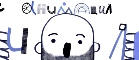 Стартует обучающая он-лайн платформа «Анимация и Я» для детей и подростков