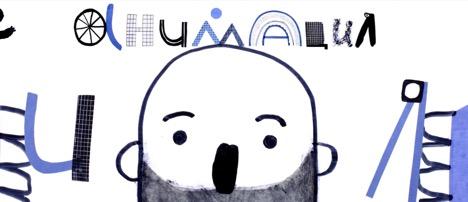 Завершился проект «Анимация и Я»