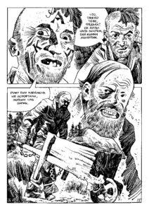 Комикс-сообщество «Хронограф». Выставка комиксов