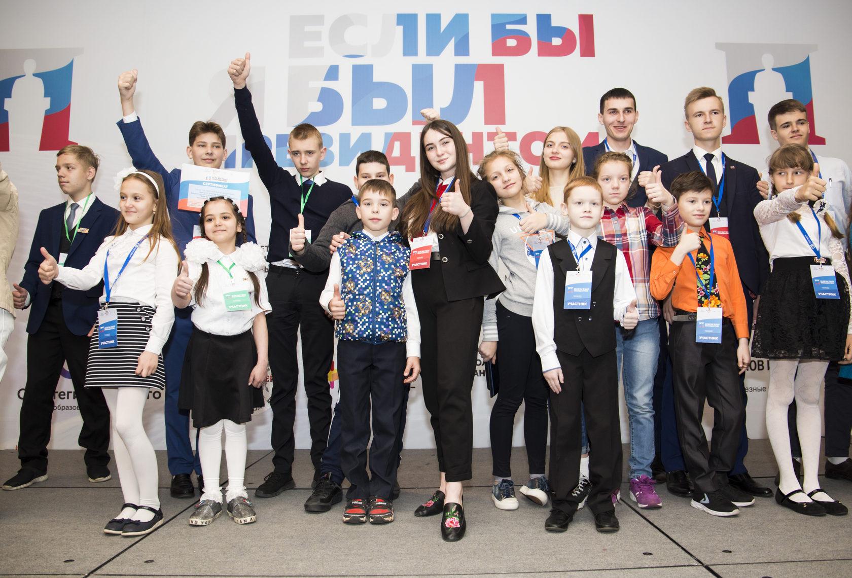 Опубликованы списки участников, прошедших в очный этап Всероссийского конкурса молодежных проектов «Если бы я был Президентом»