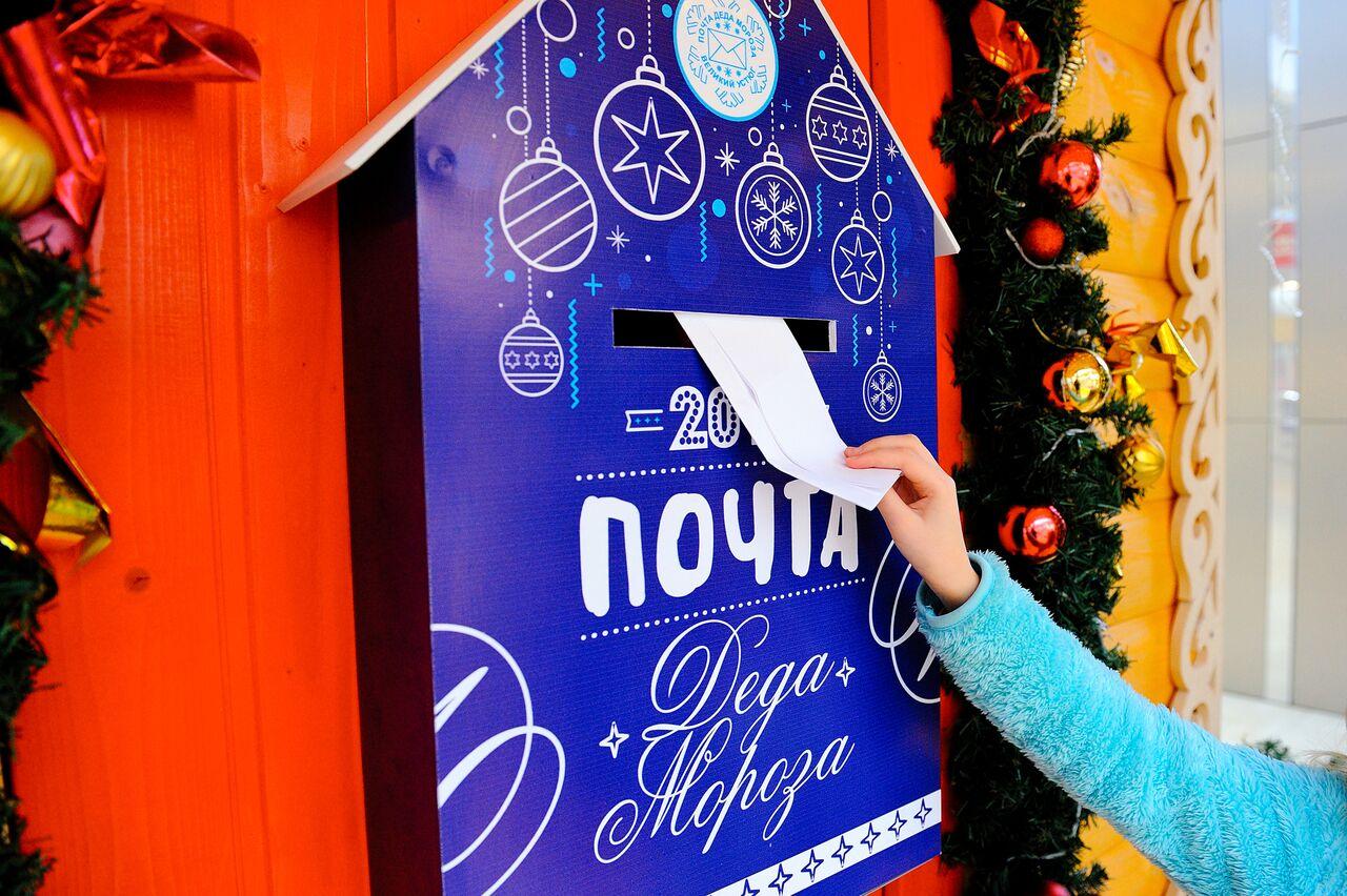 Почта Деда Мороза в парках Москвы